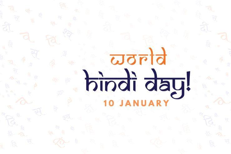 Ryan International School celebrating World Hindi Day
